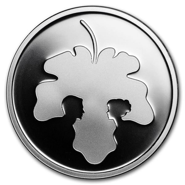 2017 Israel Silver 1 NIS Adam and Eve Prooflike