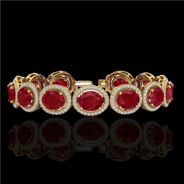 30 ctw Ruby & Micro Pave VS/SI Diamond Certified Bracelet 10k Yellow Gold - REF-454W5H