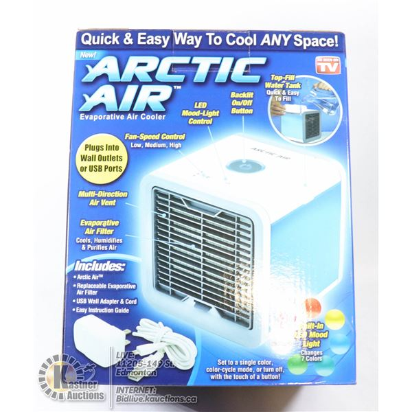 NEW ARTIC AIR AS SEEN ON TV