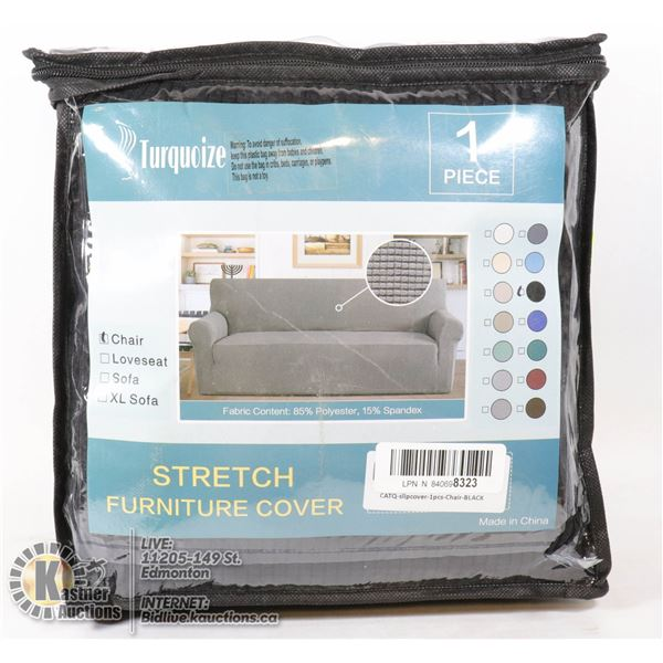 STRETCH CHAIR SLIP COVER