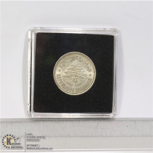 1952 LEBANON SILVER 50 PIASTRES COIN