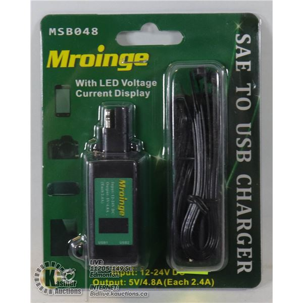 MROING SAE 2 USB CHARGER