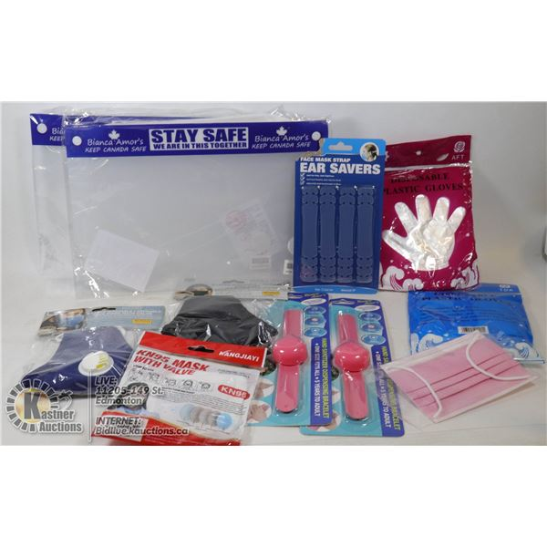FLAT OF MASKS & COVID SAFETY ITEMS