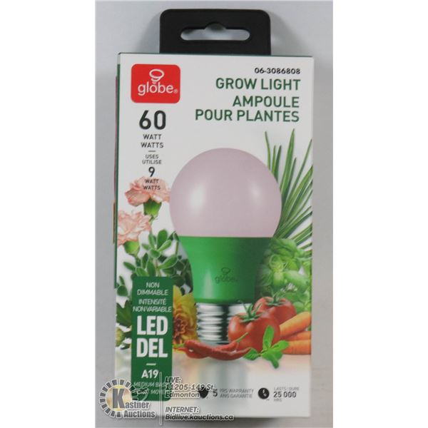 NEW LED GROW LIGHT BULB (A19 STANDARD FITTING)