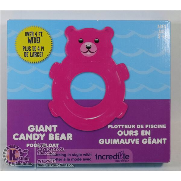 NEW PINK GIANT CANDY BEAR POOL FLOAT (4' WIDE)