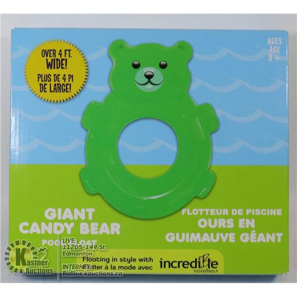 NEW GREEN GIANT CANDY BEAR POOL FLOAT (4' WIDE)