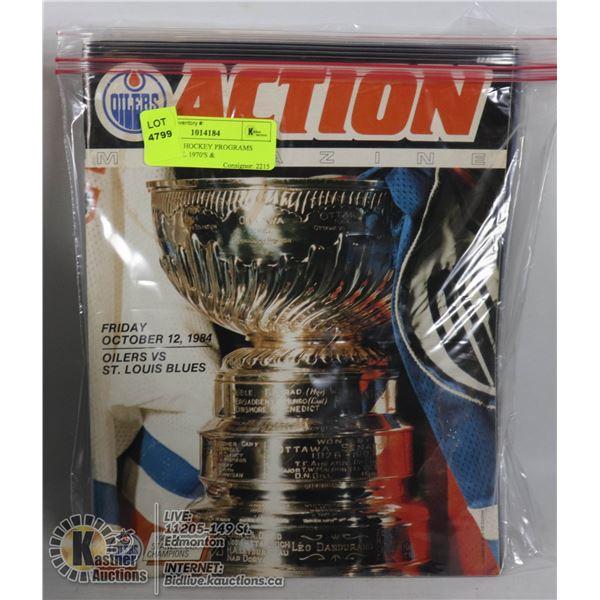 4 X EARLY HOCKEY PROGRAMS OILERS NHL 1970'S &