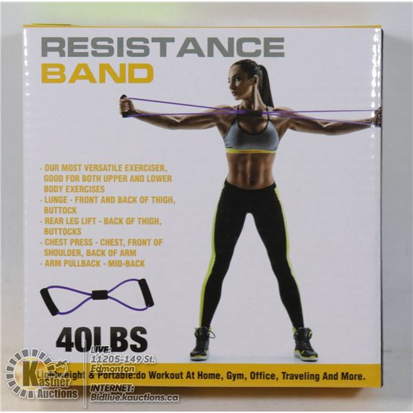 NEW 40LBS RESISTANCE BAND