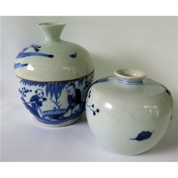 "Qty 2 Asian Blue and White Ceramic Jars 4"" H, 5"" Dia"