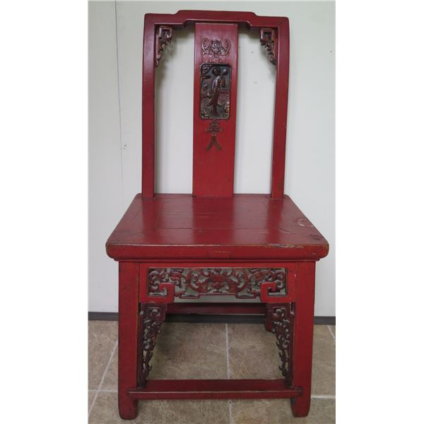 """Asian Wood Side Chair w/ Filigree Carving 16"""" x 12"""" x 33.5""""H"""