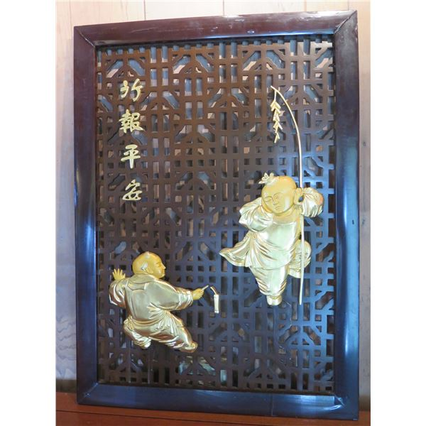 """Chinese Wooden Framed Screen w/Gold Colored Figures & Designs  25""""x 34"""""""