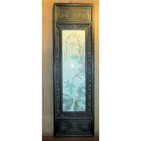 "Framed Chinese Art w/ Carved Wooden Frame 14""x 47"""