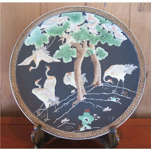 """Chinese Porcelain Plate w/Stand, Handpainted 16"""" Dia"""
