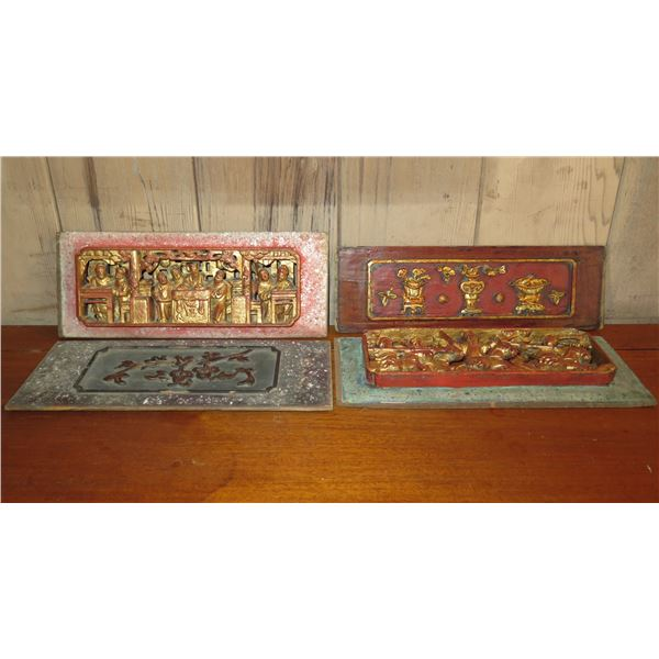 """Qty 4 Antique Ching Dynasty Chinese Carved Wooden Panels 14"""" x  5.5"""""""