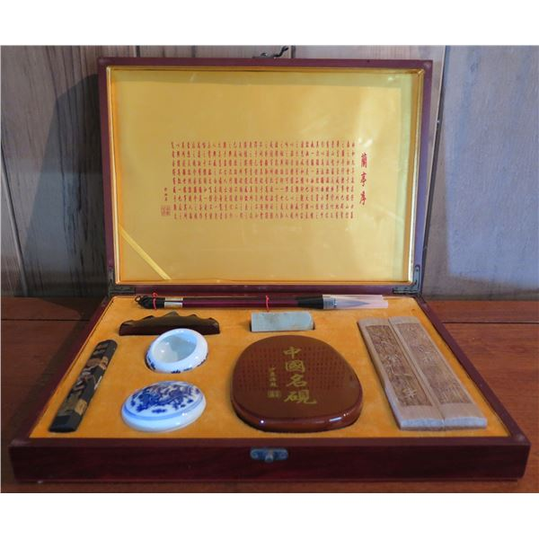 Chinese Porcelain Calligraphy Paint Set in Decorative Wood Box