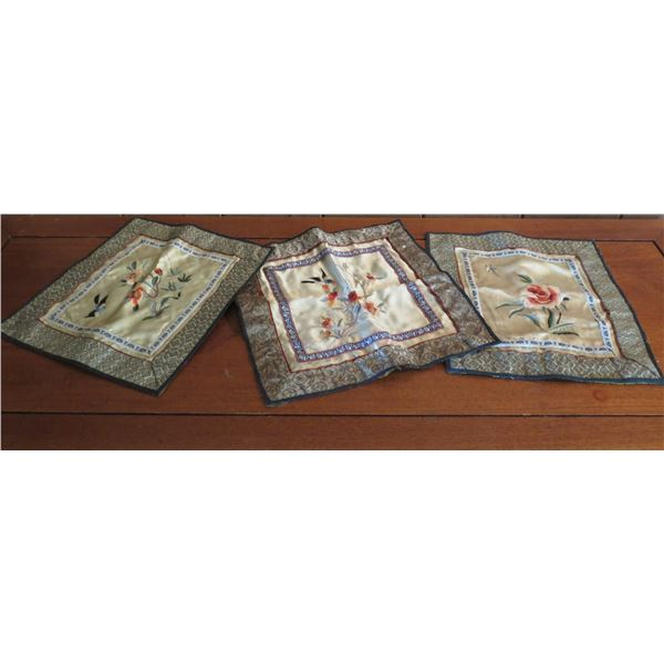 """Qty 3 Chinese Silk Embroidered Tapestry 12.5""""x 12.5"""""""