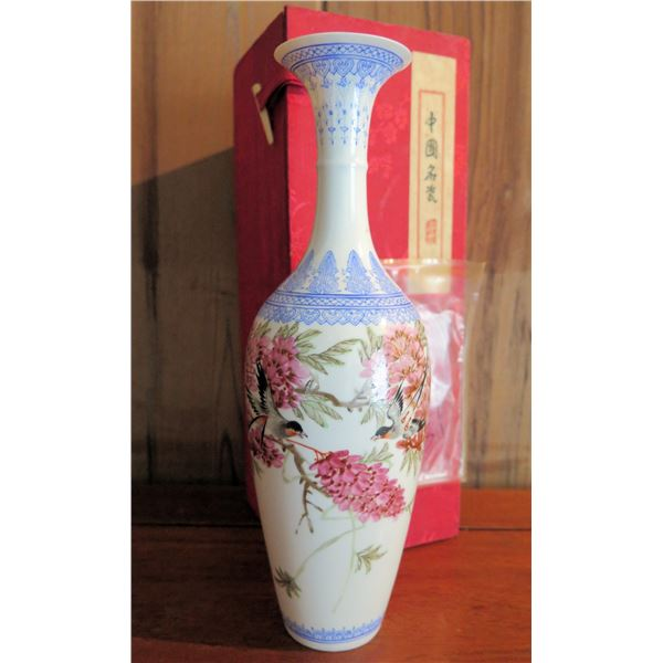"""Chinese Porcelain Vase w/Floral & Bird Design in Fabric Box, Maker's Mark 10""""Tall"""