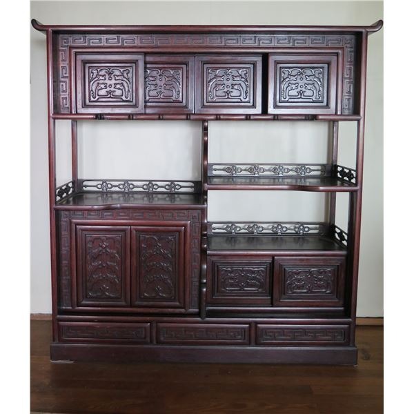 """Asian Wood Inscribed Bookcase w/Stepped Shelves & 3 Drawers 56""""x 14""""x 57""""H"""