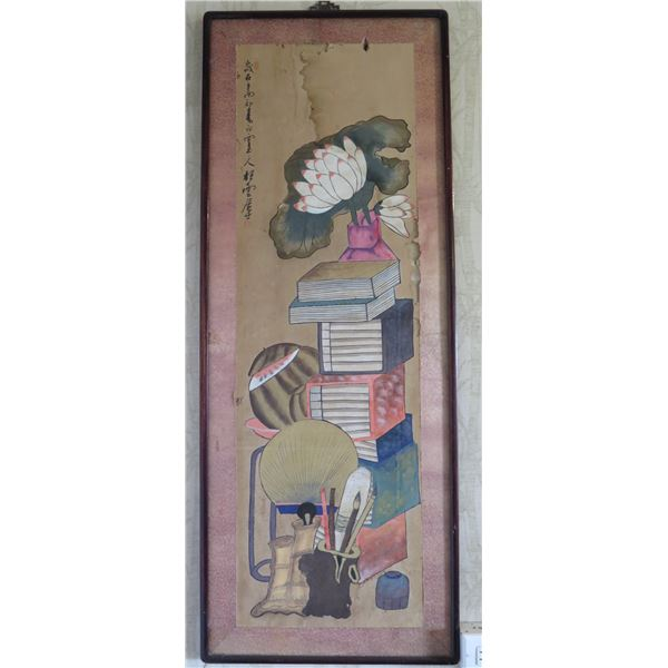 "Framed Art, Watercolor Asian Design 18.5""x 48.5"""
