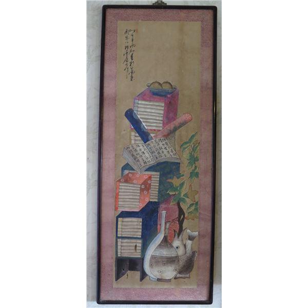 "Framed Art, Watercolor Asian Design 19""x 48.5"""