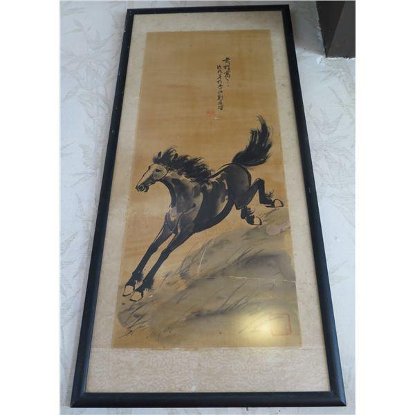 "Framed Art Watercolor Horse w/ Chinese Symbols, Maker's Mark 16""x 34"""