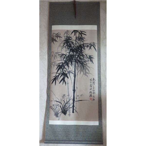 """Chinese Watercolor Painting on Rolled Tapestry, Maker's Mark 23""""x  61"""""""