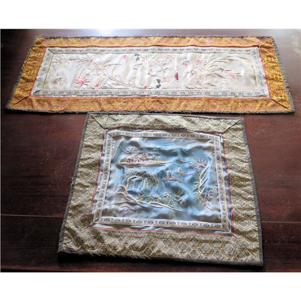 Qty 2 Chinese Silk Embroidered Tapestry