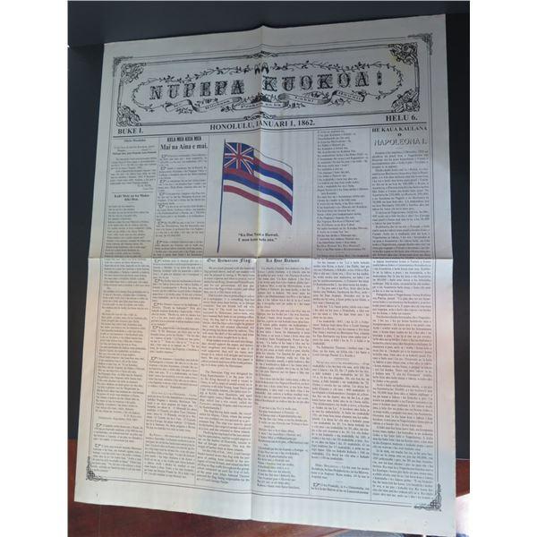 "Replica ""Nupepa Kuokoa"" Hawaiian Language Newspaper"