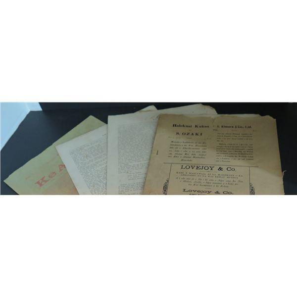 """Qty 3 Hawaiian Language Newspapers """"Ka Hoaloha"""" Jan & Oct 1909, """"Ke Au Hou"""" 1911"""