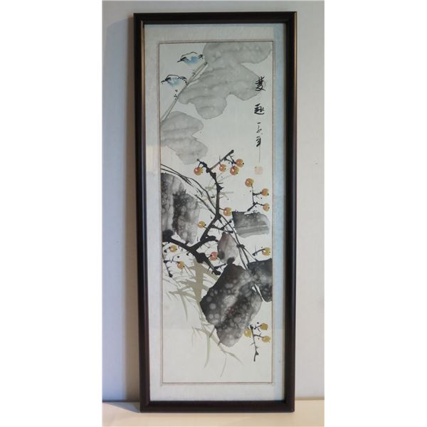 "Framed Watercolor Art - Birds/Flowers w/ Maker's Mark 11.5""x 30"""