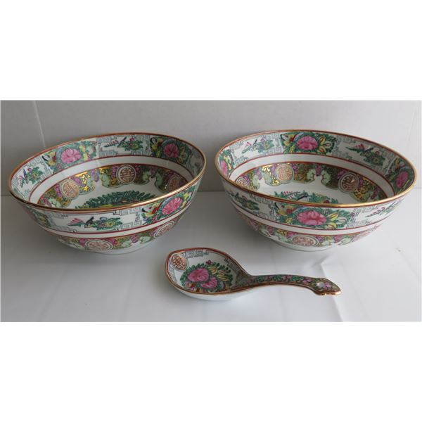 2 Rimmed Famille Rose Soup Bowl & Spoon, Hong Kong