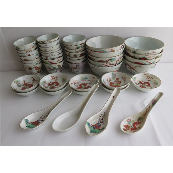 Qty 44 Chinese Bowls & Spoons