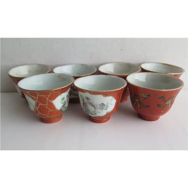Qty 7 Asian Porcelain Teacups