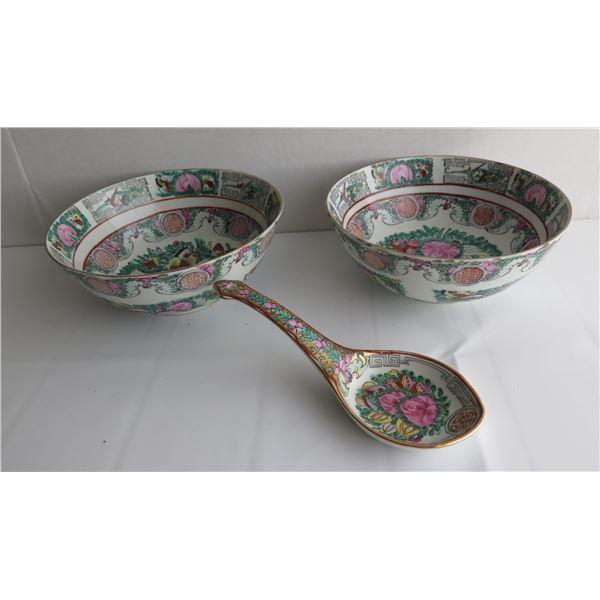 "2 Rimmed Famille Rose Soup Bowl & Spoon, Hong Kong 8"" Dia"