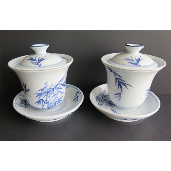 Qty 2 Asian Lidded Teacups w/ Steep Strainer Asian