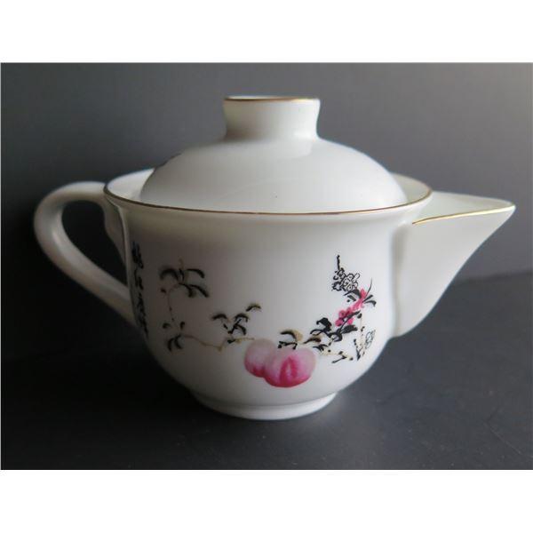 Lidded Porcelain Creamer w/ Maker's Mark