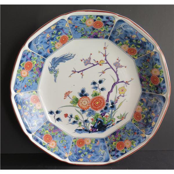 "Asian Ceramic Platter w/ Blue Border 11"" Dia"