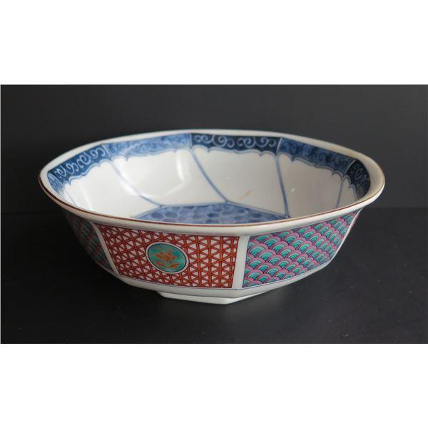 "Asian Ceramic Bowl, Multi-Colored 7"" Dia"