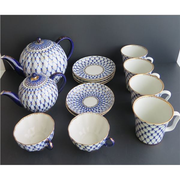 Qty 14 Russian Porcelain Tea Set, 2 Teapots, 6 Teacups & Saucers