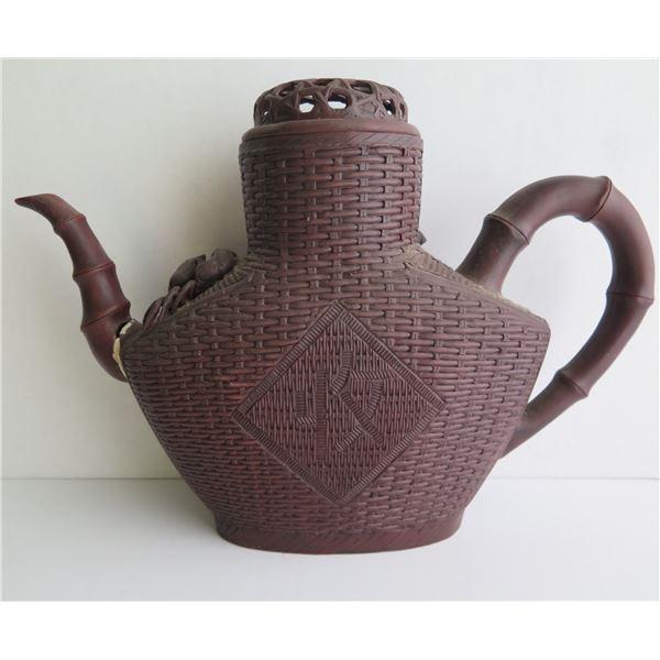 "Chinese Clay Water Jug, Brown Basket Pattern 11"" Tall  (Broken Spout)"