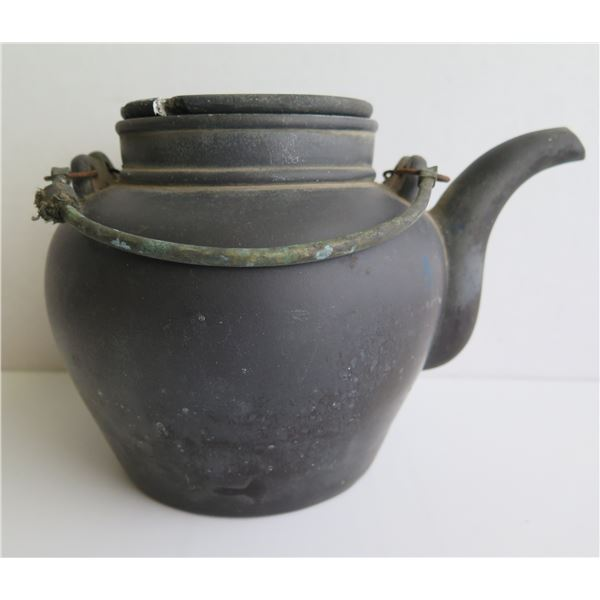 """Chinese Clay Teapot w/ Metal Handle, Black Maker's Mark 6"""" Tall"""