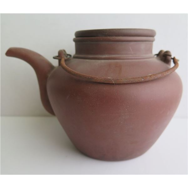 """Chinese Yixing Clay Teapot w/ Metal Handle, Terracotta Maker's Mark 5.5"""" Tall"""