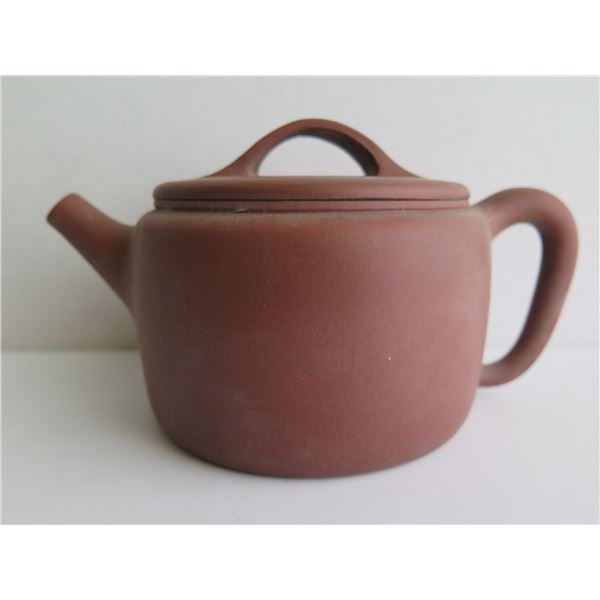 """Chinese Yixing Clay Teapot, Terracotta Maker's Mark 3.5"""" Tall"""
