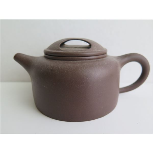 Chinese Yixing Clay Teapot, Brown Maker's Mark