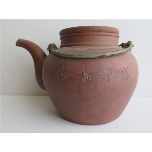 """Chinese Yixing Clay Teapot, Inscribed Chinese Symbols Terracotta 6"""" Tall"""