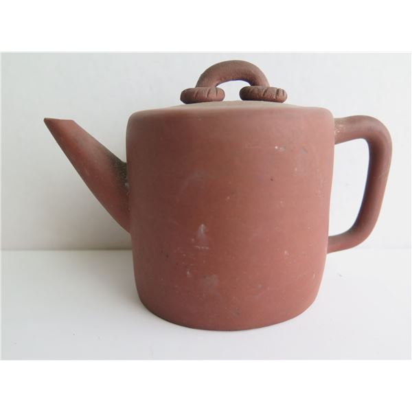 """Chinese Clay Teapot, Terracotta, Maker's Mark 4"""" Tall"""