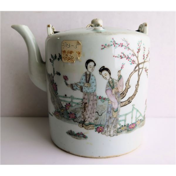 """Ching Dynasty Porcelain Teapot w/ Wax Seal Authentication, Women & Chinese Symbols 5"""" Tall"""