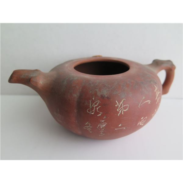"""Chinese Yixing Teapot w/Wax Seal Authentication, Inscribed Chinese Symbols 3"""" Tall (No Lid)"""