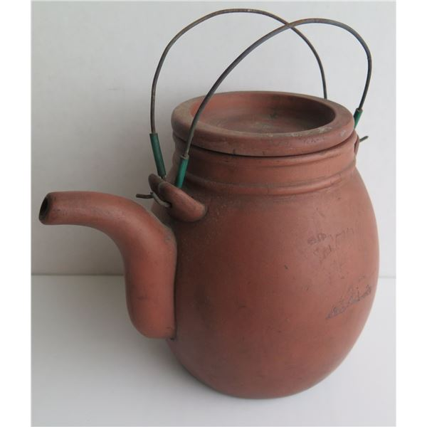 """Chinese Yixing Clay Teapot w/ Metal Handle, Terracotta Maker's Mark 6.5"""" Tall"""