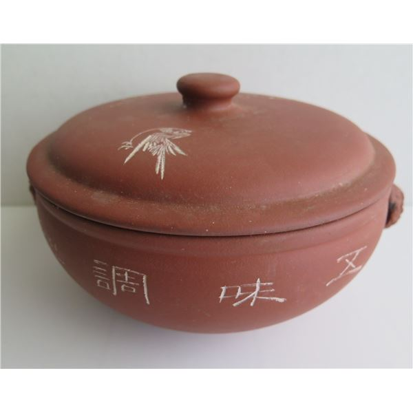 """Chinese Clay Lidded Bowl w/ Inscribed Chinese Symbols, Terracotta, 5.5"""" Tall"""